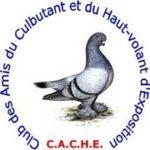 L'attribut alt de cette image est vide, son nom de fichier est Logo-CACHE-réd-e1591884588568.jpg.